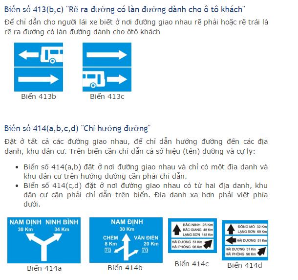 Kỹ năng học lái xe ôtô: biển báo chỉ dẫn