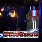 [Cảnh sát Mỹ] Du khách Trung Quốc bị cảnh sát Mỹ truy đuổi trên cao tốc