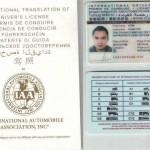Tìm hiểu thủ tục cấp đổi bằng lái xe quốc tế cho người đi du lịch